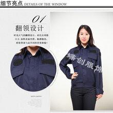 南京工作服定做厂家定制公司工作服厂家南京服装定制加工图片