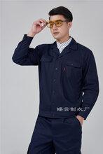 南京企业工作服定做南京工装定制厂家南京服装加工厂图片