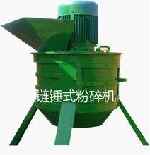 有机肥粉碎机曲阜泰隆生产厂家,粉碎机专家。图片