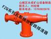 永成FZQ型瓦斯抽放管路排渣器价格