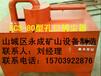 永成机械厂KCS-80型孔口捕尘器介绍