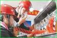 您在購買浙江寧波箱式壓風自救裝置、礦用箱式壓風自救裝置時,會犯這些錯誤嗎?