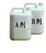 FYS型聚氨酯封孔劑價格合理,聚氨酯封孔劑煤礦