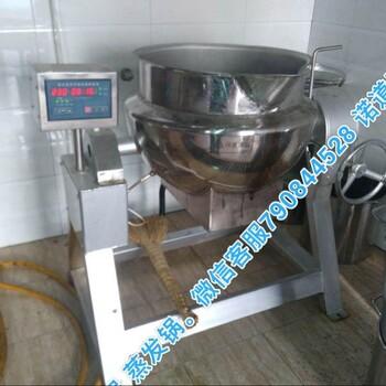 中藥濃縮收膏夾層鍋-濃縮夾層鍋-中藥濃縮提取設備-煎藥機,...