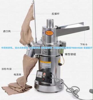 粉碎机哪个牌子好万能粉碎机超微粉碎机价格