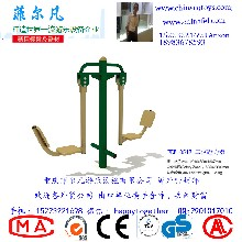 重庆大型康体设备厂家_专业康体设施工厂_户外健身器材_户外休闲椅图片