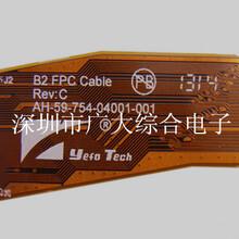 精密FPC排线,高精密FPC板,深圳多层FPC厂家