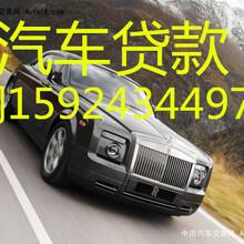 恩施鹤峰县可以办理吗汽车不押车贷款安全888图片