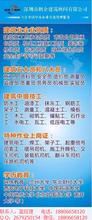 深圳惠州建筑八大员证书培训考试
