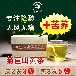 菊苣茶哪個品牌好?推薦帝黃山