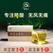 苦蕎山黃茶在哪里購買-帝黃山菊苣梔子茶