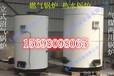 新型-沼气煤两用热水锅炉结构特点