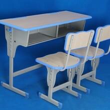 合肥培训升降课桌椅合肥儿童课桌椅厂家低价促销图片