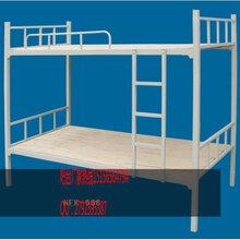 合肥双层铁架床合肥宿舍上下铺床合肥单人折叠床厂家现货供应包送货安装