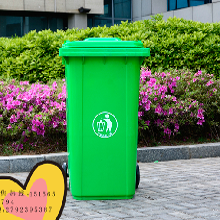 五一欢乐购!合肥果皮塑料垃圾桶合肥室外大号垃圾桶厂家热卖啦