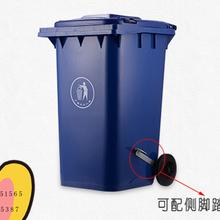 五一工厂直销限时促销合肥工业垃圾桶合肥果皮垃圾箱