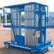 厂家直销铝合金升降机移动式升降机小型电动提升机质优价廉