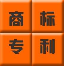 松江商标注册申请人变更图片