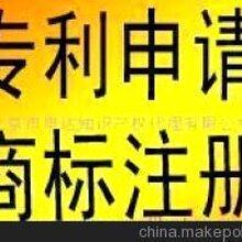 松江外观专利申请步骤图片