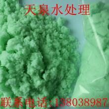 硫酸亚铁作为花肥如何施用?图片