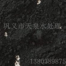 厂家生产直销各种粒度磁混凝污水处理用磁粉/铁粉