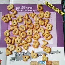 數字餅干機器韌性餅干生產線多用型餅干成型機圖片
