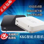 家用点歌机_家庭点歌机设备_卡拉OK点歌机批发推荐K&G智能点歌机图片