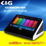 家庭点歌机设备_高清点歌机_点歌机租赁就选择K&G智能点歌机图片