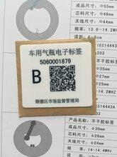 PVC/铜版纸rfid标签印刷,武汉rfid标签