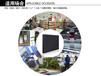 深圳市安东华泰供应20寸高清液晶监视器价格刷新频率液晶监视器用途