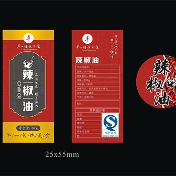 不干胶印刷厂家产品标签印刷不干胶制作不干胶印刷公司