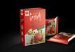 企业宣传册宣传册设计郑州画册设计手提袋设计画册设计印刷