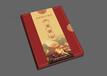 印刷画册、手提袋、DM单、复写单据、名片、包装礼盒