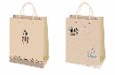 郑州画册设计,包装设计印刷,快消品包装设计,食品包装制作,产品包装设计制作图片