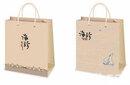 包装设计高档包装设计郑州包装设计专业包装设计公司图片