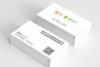 名片設計高檔名片設計名片印刷名片制作名片快印公司