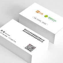 名片设计高档名片设计名片印刷名片制作名片快印公司