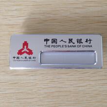 专业胸牌工牌证卡参会证代表证工作证挂绳设计制作