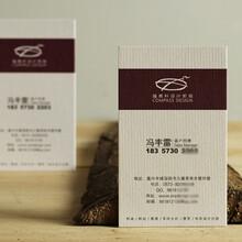 名片印刷精品纸名片印刷名片印刷厂名片公司高档名片设计