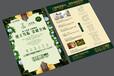 企業畫冊、宣傳單頁、手提袋、包裝盒、不干膠印刷