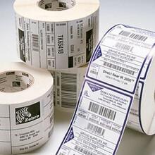 產品標簽印刷不干膠印刷標簽定制貼紙定制瓶貼定制設計印刷圖片