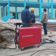 唐山直供螺柱焊机拉弧式栓钉焊机焊接植焊机