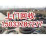 阿拉善盟电缆回收(废旧电缆回收)今日(媒体报道)价格