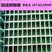 耐腐玻璃钢格栅板#玻璃钢格栅板规格#重庆玻璃钢格栅板