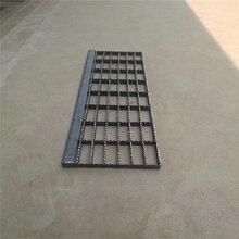 平台防滑花纹梯踏板_建筑行业热镀锌花纹梯踏板生产厂家