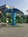 河南郑州航天游乐设备厂迷你飞椅游乐设备小投入大收益安全可靠
