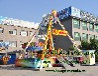 儿童游乐场设备公园游乐设备游乐园设备大摆锤航天游乐设备厂C级生产资质买卖放心