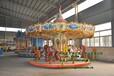 新型游乐设备,儿童游乐设备厂,新型游乐设备,大型游乐设施生产厂家航天游乐豪华转马游乐设施