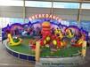 小型游乐设备儿童游乐场设施价格新型游乐设备自转飞车航天游乐设备厂专利产品