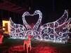 大型灯光展定制星空隧道无限星空广场布展浪漫求婚灯光展